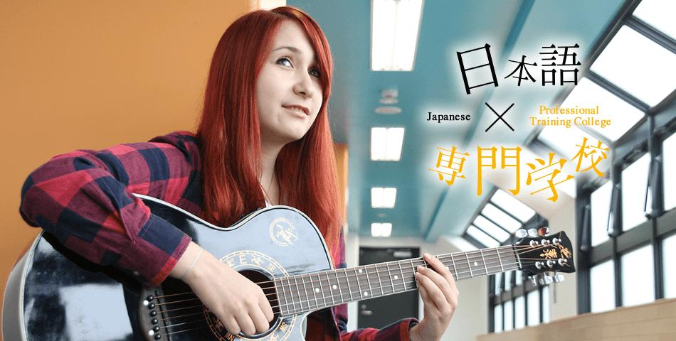 日本留學 日本語學校 東洋言語學院