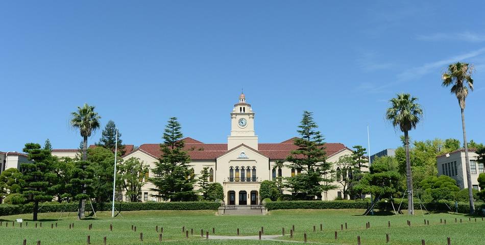 日本留學 關西學院大學