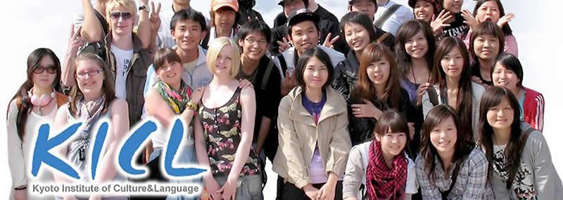 日本留學 京都文化日本語學校